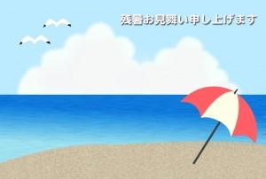 海とパラソルー残暑見舞い