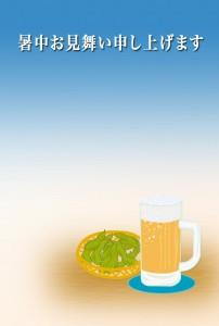 ビールと枝豆(暑中見舞い)