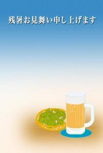 ビールと枝豆(残暑見舞い)